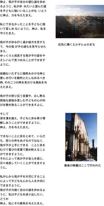 Block_Image.4_1.4.jpg